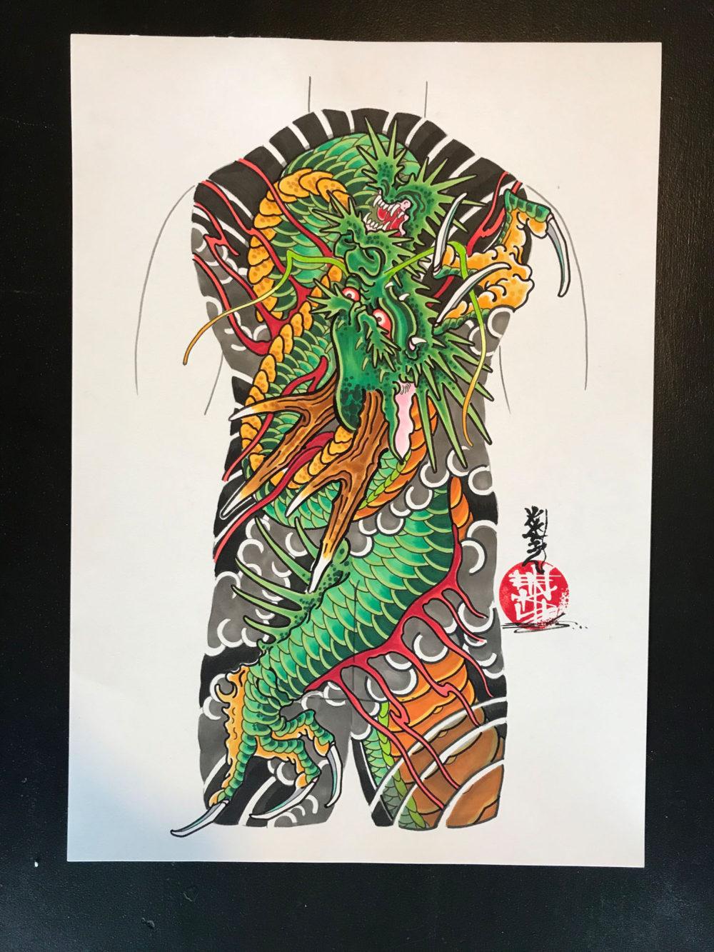 Dragon Back #2 Tattoo Illustration